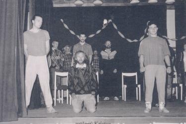 Einstudierung der Spiele im Juni 1993