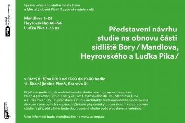 2019 Veřejné představení a připomínkování n..